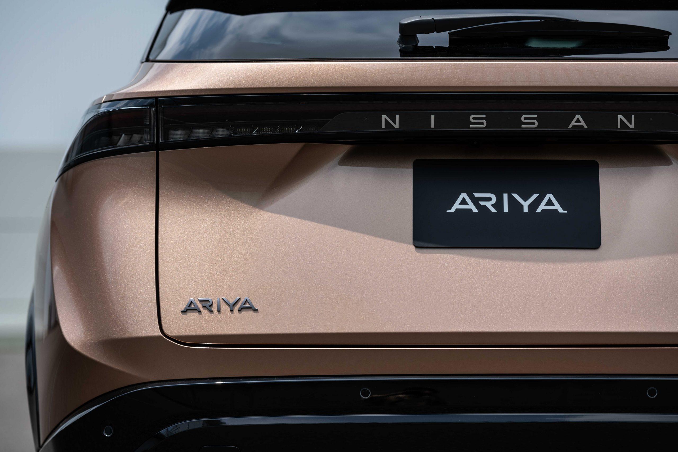 "Nissan Ariya exterior rear_2<h3 class=""post-subtitle""></h3>"