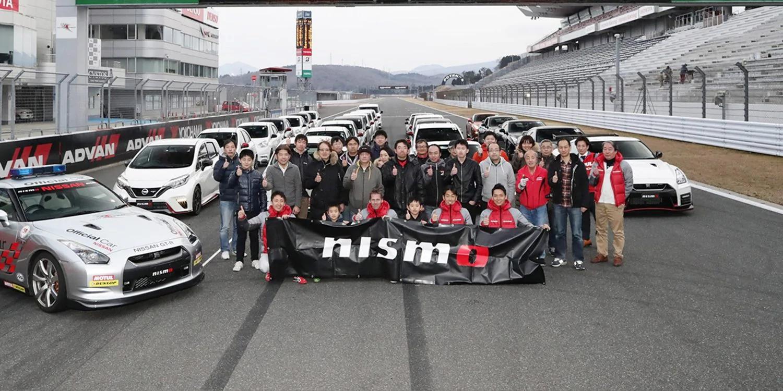 slide-7-motorsport.png