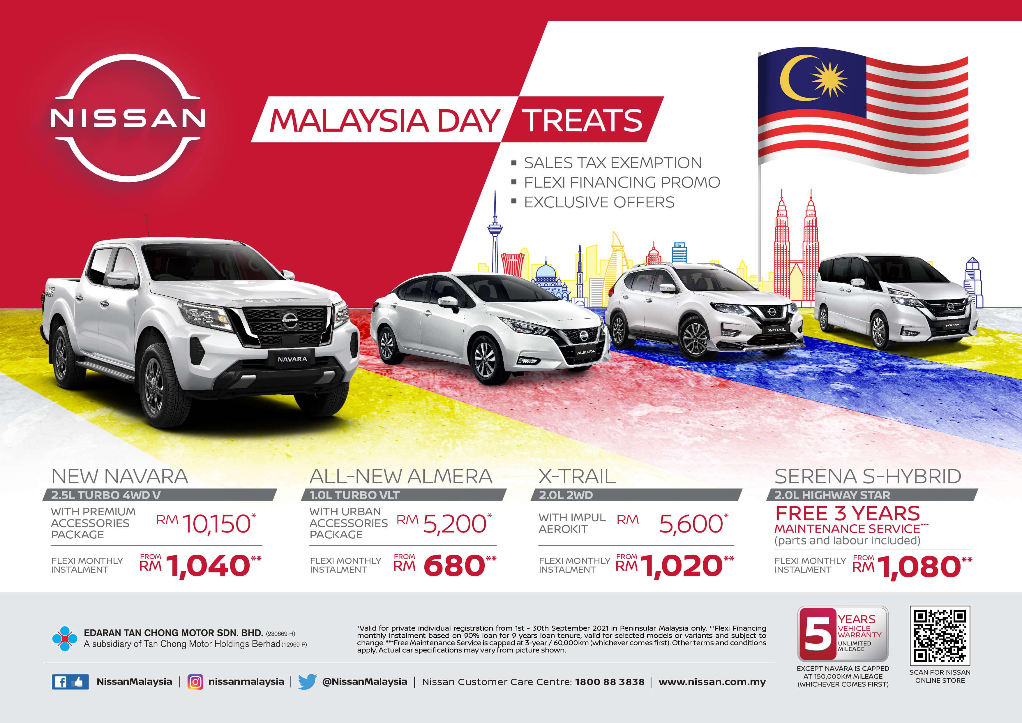 MALAYSIA-DAY-TREATS_ENG_Pen-MLY-1-1
